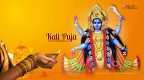 Kali Puja HD