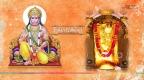 Balaji Maharaj HD