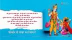 Krishna Geeta Updesh