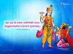 Shrimad Bhagwat Geeta