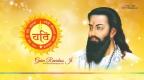 Guru Ravidass HD