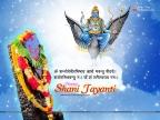 Shani Dev Jayanti 2018