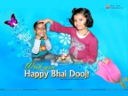 Happy Bhai Dooj 2017
