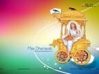 Dhumavati Datia
