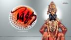 Shri Vitthal HD