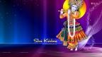 Krishna HD