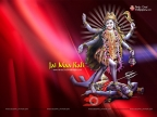Jay Maa Kali