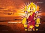 Shantadurga Devi