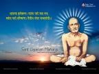 Sri Gajanan Maharaj