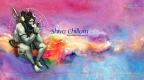 Chiva Chillum