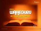Waheguru Quotes