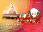 Chintaman Ganesh