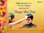 happy bhaiya dooj wallpapers