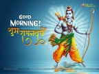 Ram Navami Good Morning