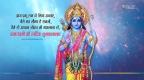 Ram Navami Wishes