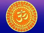 Gayatri Mantra Hindi