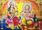 Lakshmi Ganesh