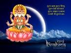 God Brahma