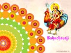 Bahucharaji