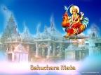 Bahucharaji Maa