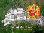 Jammu Vaishno Devi