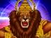 Lord Narasimha Swamy