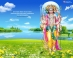 Panchmukhi Hanuman HD