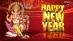 New Year Ganesh