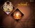 Diwali HD