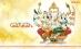Riddhi Siddhi Ganesh HD