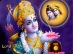 Shri Ram ji