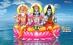 Brahma Vishnu Mahesh HD