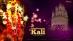 Maa Kali Dakshineswar