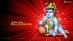 Krishna Makhan Chor HD