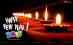 Happy Diwali New Year