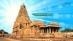 Thanjavur Temple HD