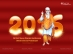 New Year 2016 HD
