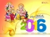 New Year Hindi