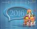 Year 2016 HD