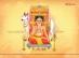 Sri Guru Raghavendra