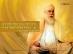 Dhan Guru Nanak Dev