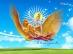 Vishnu Garuda