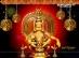 Swamiye Saranam Ayyappa