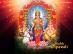 Lakshmi Ganesh Saraswati