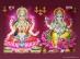 Maa Laxmi Ganesh