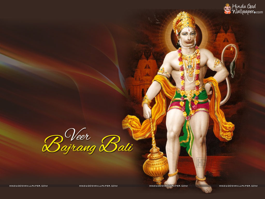 free bajrangbali wallpaper and picture