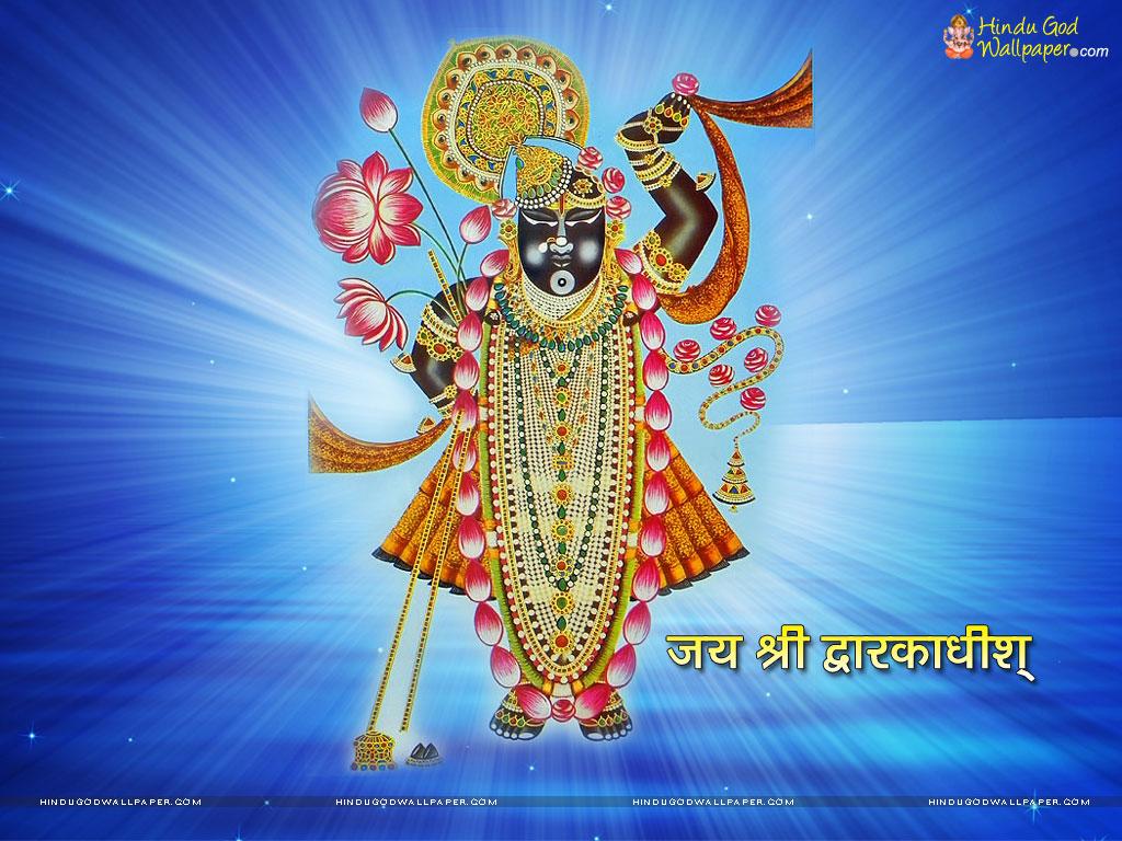 Shri Dwarkadheesh Wallpapers