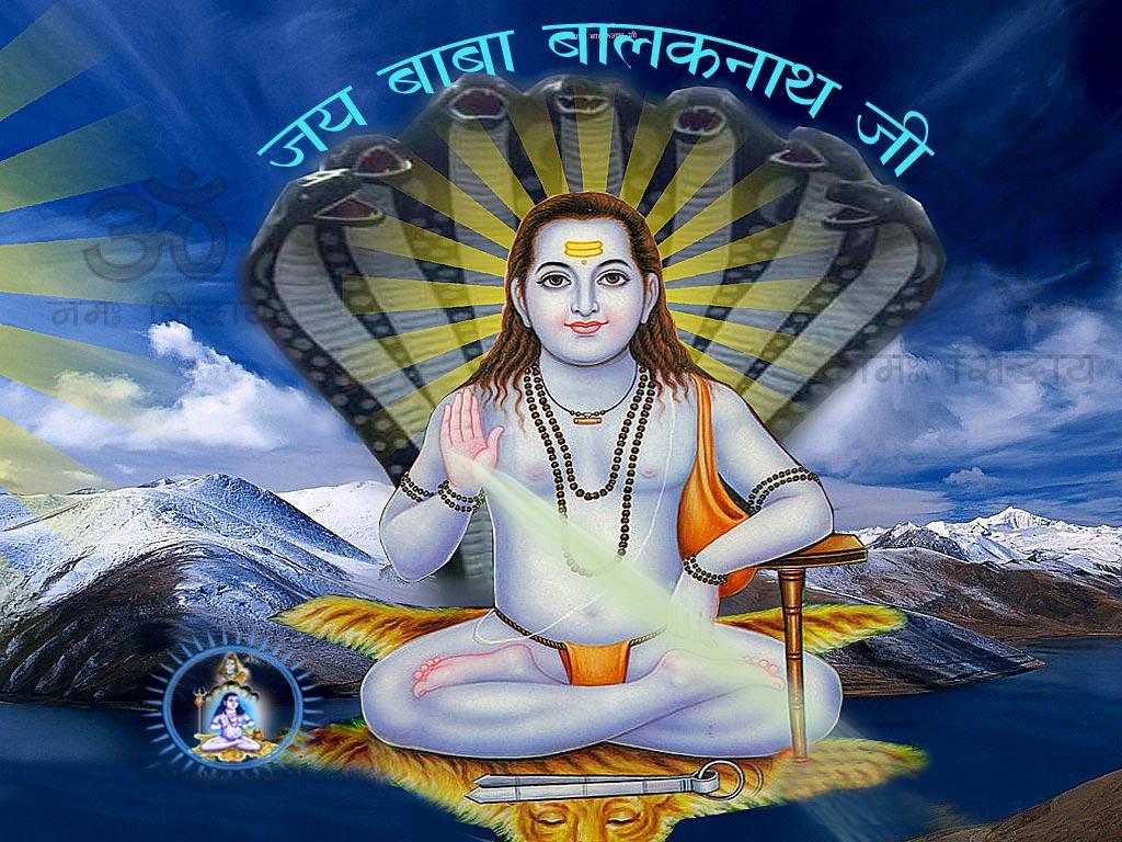 Jogi nath mera baba balaknath bhajan punjabi by feroz khan [full.