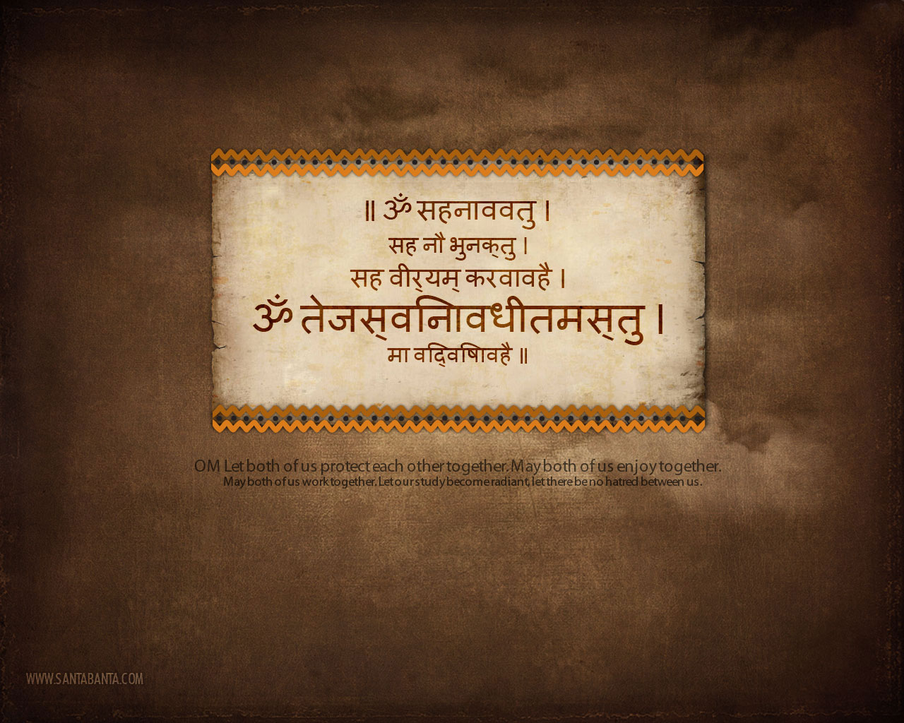 Vedic mantras for android apk download.