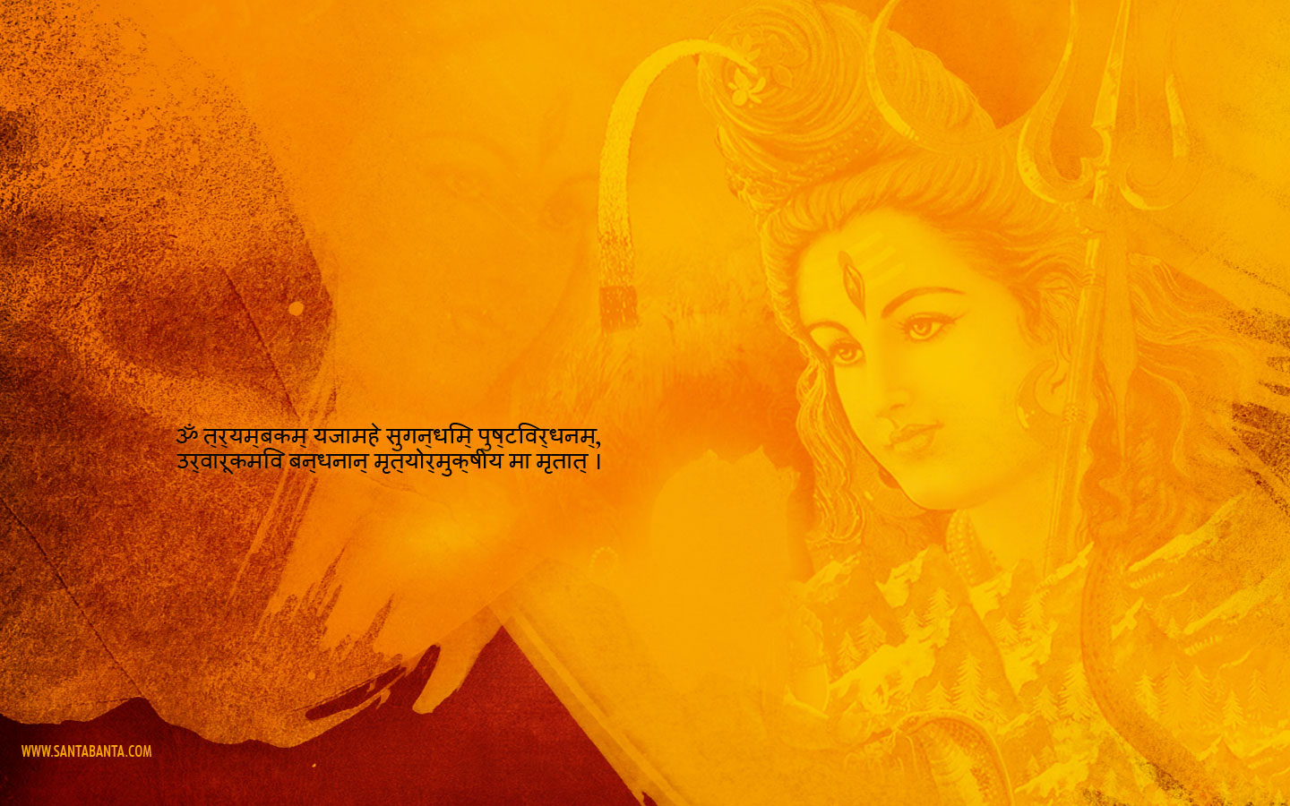 Wallpapers Hq Lord Mantra Shiva Download